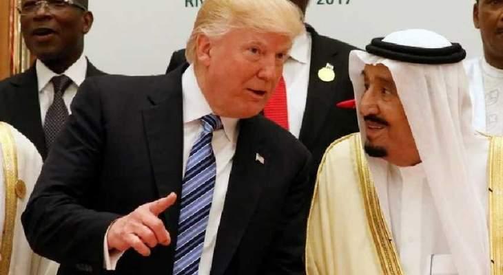 """ترامب يبحث هاتفيا مع الملك سلمان أزمة قطر وهزيمة """"داعش"""" في الموصل"""