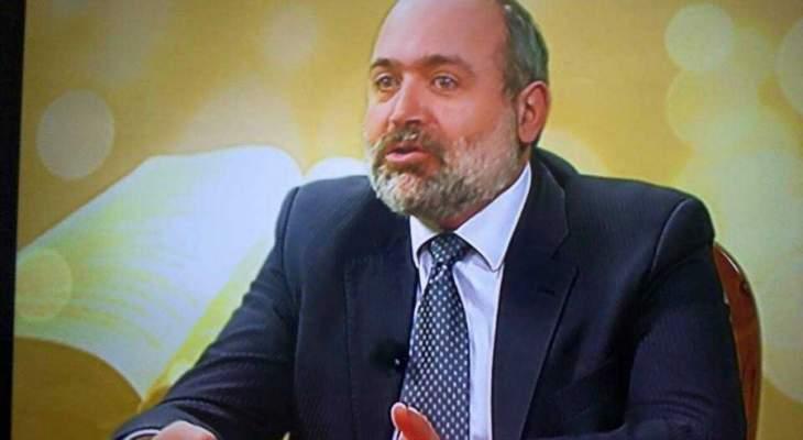 ألفرد رياشي دعا الى تكون وزارة الداخلية من حق وحصة الروم الكاثوليك