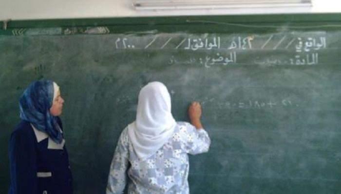 المجلس الأعلى للسكان في الأردن: تراجع نسبة الأمية إلى 5.1%
