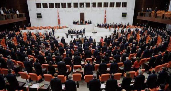 البرلمان التركي دان قراري مجلس النواب الأميركي ضد أنقرة