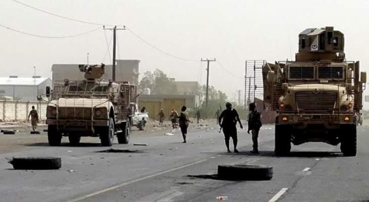 الخارجية اليمنية: الحوثيون يقابلون الجهود الأممية والأميركية لإحلال السلام بتصعيد عسكري بمأرب