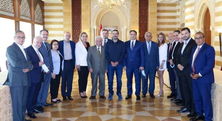 الحريري التقى اتحاد العائلات البيروتية