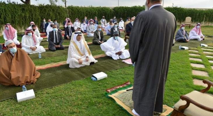 سفير السعودية أدى صلاة العيد في مقر إقامته في اليرزة بحضور سفراء دول عربية