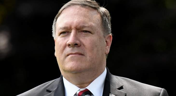 مسؤول بخارجية أميركا: بومبيو سيبحث مع المسؤولين الروس بملفات سوريا وإيران وفنزويلا