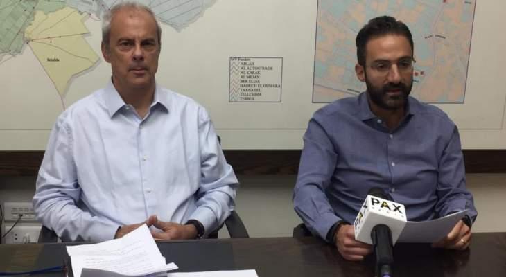 """""""كهرباء زحلة"""" أعلنت عن مبادرة للمشتركين (سكن) الأكثر تضرراً في الأزمة الإفتصادية"""