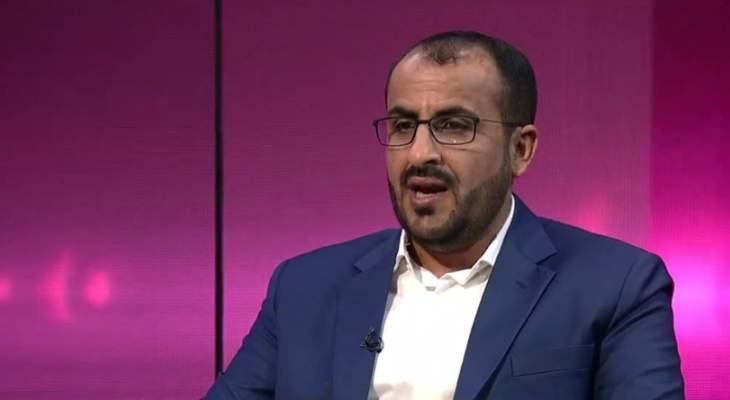 عبد السلام: نرحب بالحل السياسي الشامل في اليمن وأنصار هادي يرفضونه