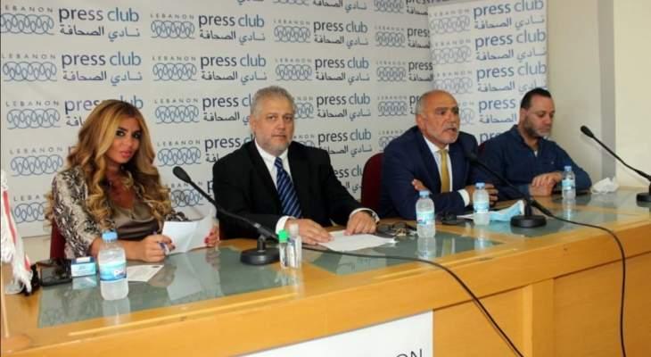 """إطلاق مشاريع """" Cyprus Business Opportunities"""" للإستثمار في قبرص"""