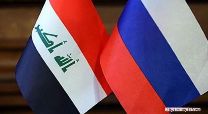 """سلطات العراق: اتفقنا مع موسكو على توريد مليون جرعة من """"سبوتنيك V"""" بأسبوعين"""
