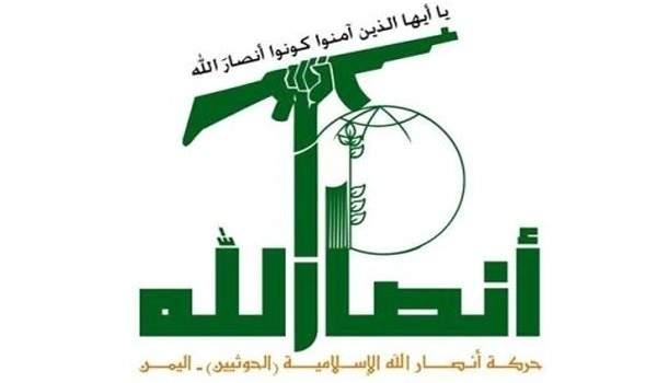 حركة أنصار الله اليمنية: التحالف نفذ 15 غارة جوية على صعدة ومأرب والحديدة