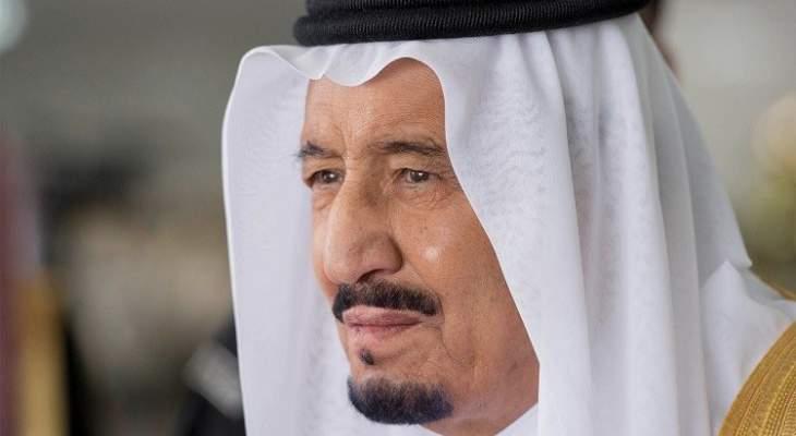 الوطن:زيارة الملك السعودي لروسيا لتحريك القاطرة الاقتصادية بين البلدين