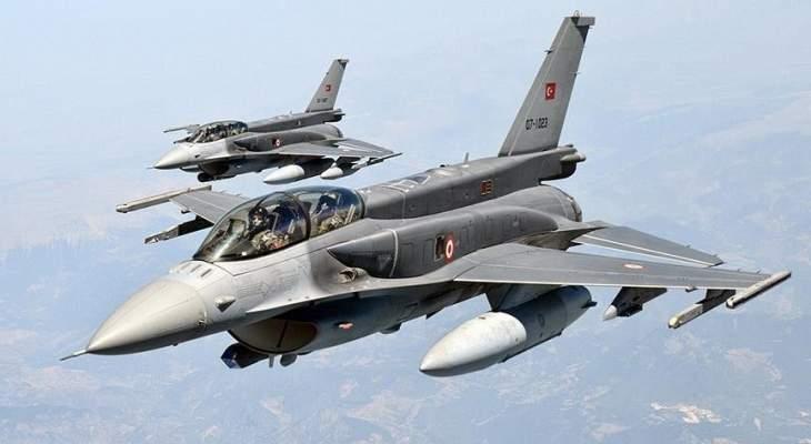 """الدفاع التركية: مقتل 5 عناصر من """"العمال الكردستاني"""" شمالي العراق"""