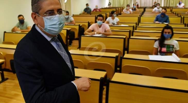 مصادر الجامعة اللبنانية الجمهورية: وجهة الأساتذة ستكون اما الجامعات الخاصة أو الخارج