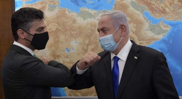 فايننشال تايمز: الإمارات قلصت اتصالاتها مع إسرائيل للحد الأدنى حتى تتبدد حراراة الانتخابات