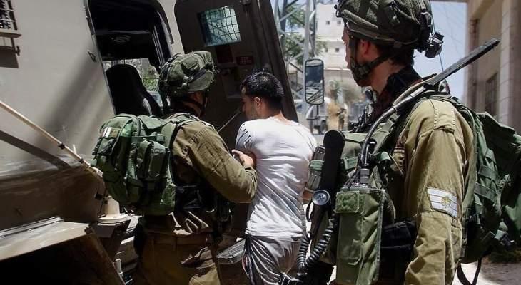 القوات الإسرائيلية اعتقلت 8 فلسطينيين في مناطق متفرقة بالضفة الغربية