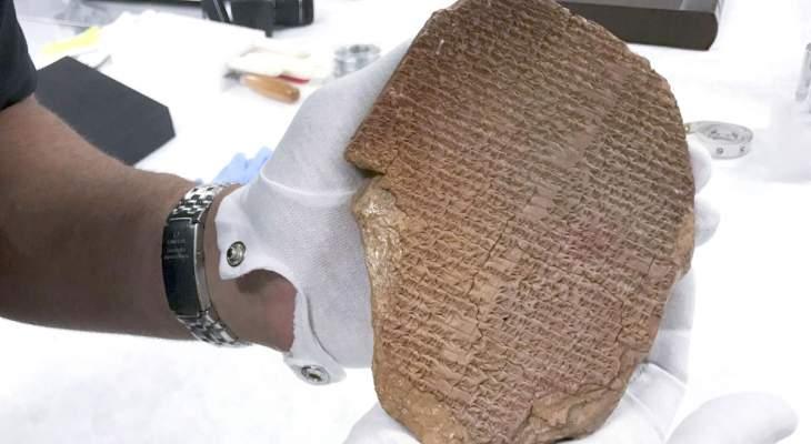 """بعد 30 عاما على نهبه.. الولايات المتحدة تُعيد للعراق لوحاً مسمارياً أثرياً يحتوي على جزء من """"ملحمة غلغامش"""""""
