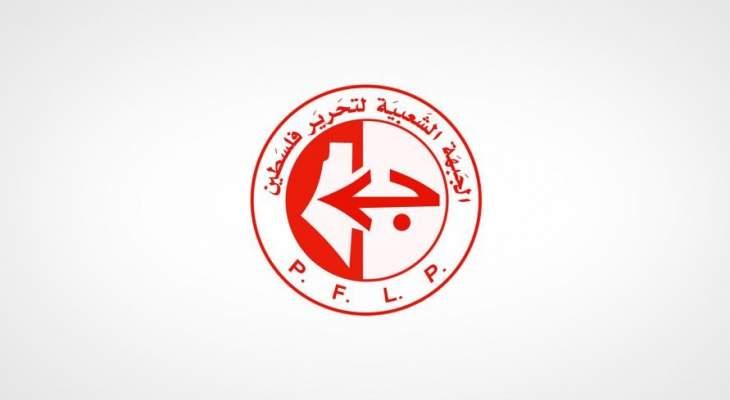 """دلالات توقيت العدوان الإسرائيلي بإستهداف مقر """"القيادة العامة"""" في قوسايا: هل كان يستهدف خالد جبريل؟!"""