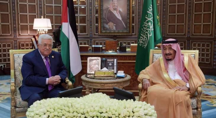عباس في برقية للملك سلمان: نثمن مواقف السعودية الداعمة للشعب الفلسطيني
