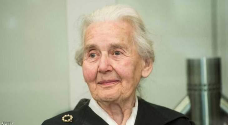 """""""جدة النازية"""" الى السجن بسبب إنكارها حدوث المحرقة اليهودية"""