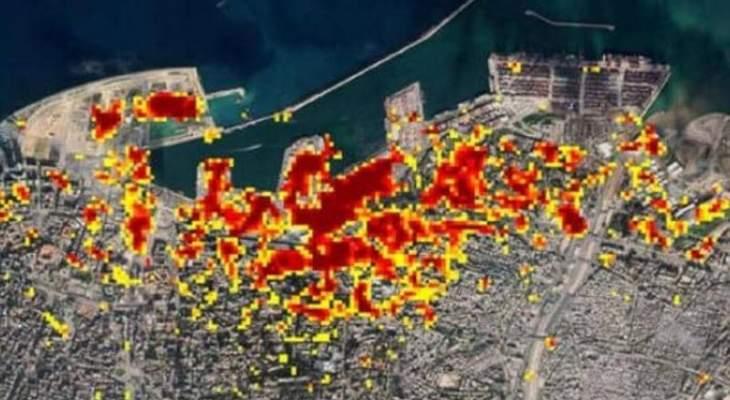 """""""ناسا"""" تنشر صورة جوية تكشف حجم الضرر الناجم عن إنفجار مرفأ بيروت"""