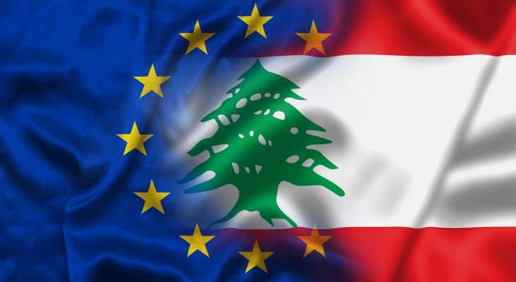 الاتحاد الأوروبي حض السلطات اللبنانية على الوصول لنتائج عاجلة بشأن التحقيق بأسباب انفجار المرفأ
