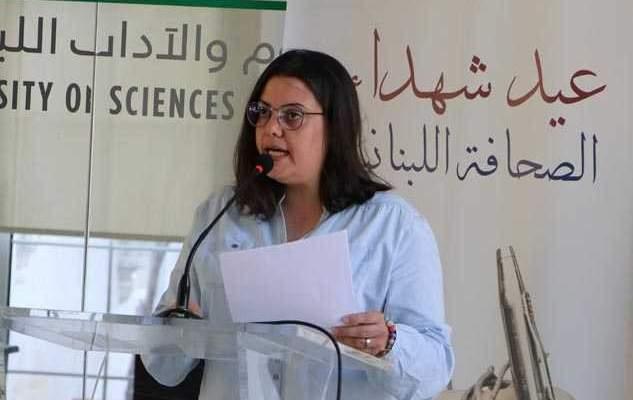 وقفة تضامنية مع الصحافيين المفقودين والمختطفين لمناسبة ذكرى شهداء الصحافة اللبنانية