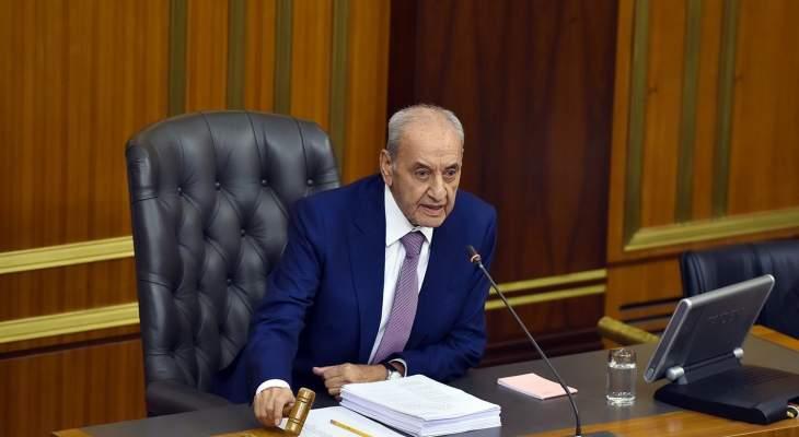 بري: على الحكومة تأمين كل مستلزمات الرعاية والحماية للبنانيين المغتربين كما المقيمين