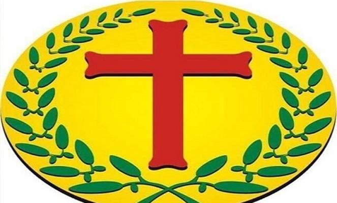 الاتحاد المسيحي: لم يعد بالامكان اليوم تكرار صفقات التنازل عن الحقوق