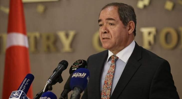 وزير خارجية الجزائر: تركيا تدعم موقفنا بشأن الأزمة في ليبيا