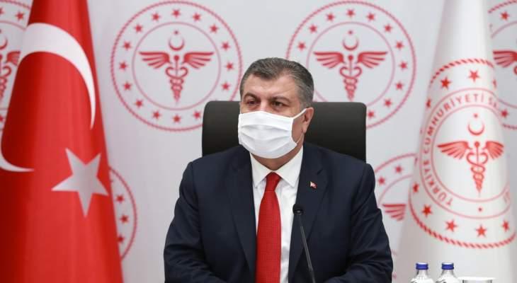 وزير الصحة التركي: 26 قتيلا نتيجة زلزال إزمير و504 من المصابين استكملوا العلاج