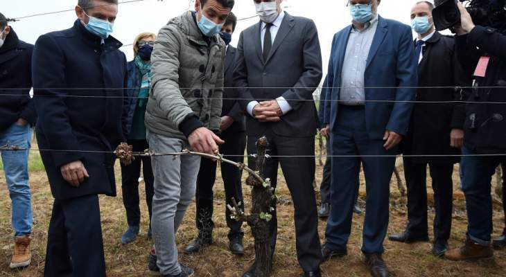 رئيس وزراء فرنسا: تخصيص مليار يورو لدعم مزارعين وصانعي نبيذ متضررين من الصقيع