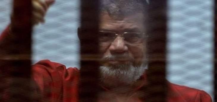 الغارديان: وفاة مرسي أمر صادم لأنه كان متوقعاً