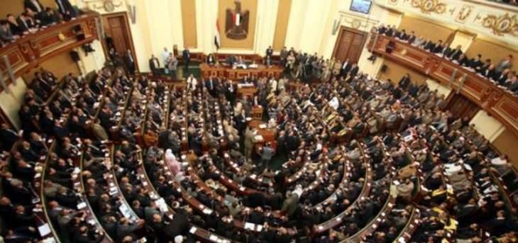 البرلمان المصري: أردوغان ديكتاتور وتدخله في شؤون مصر أمر مرفوض