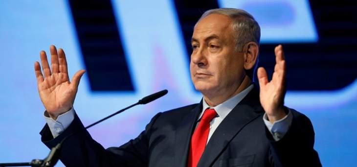 نتانياهو: اسرائيل تبارك مؤتمر السلام في البحرين