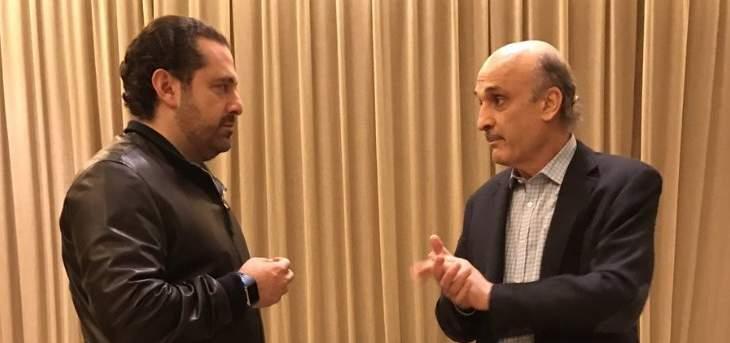 مصادر مطلعة على لقاء الحريري- جعجع للجمهورية: قارب كل الملفات المطروحة