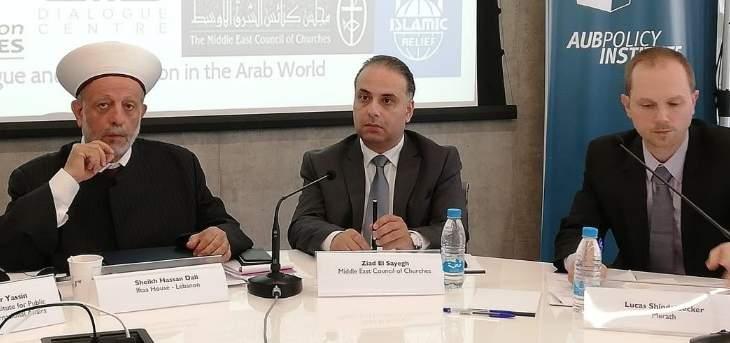 جيرار: المنظمات الدينيّة على صلة وثيقة بمسألة النازحين منذ وصولهم وحتى عودتهم