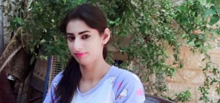قوى الأمن عممت صورة مواطنة خرجت من منزلها في عمون ولم تعد