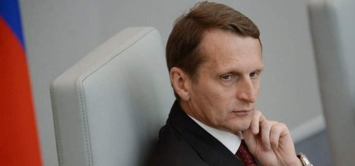 مسؤول روسي: نأمل بألا يصل حادث ناقلتي النفط إلى أعمال حربية ومجابهة شاملة