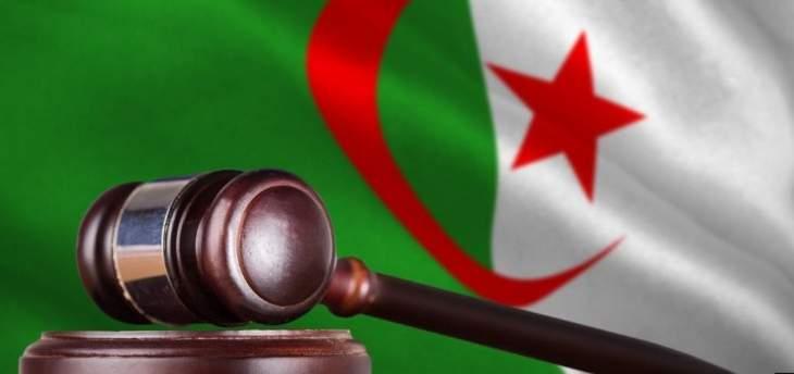 المدعي العام الجزائري يحيل رئيس حكومة سابق و3 وزراء بتهمة الفساد