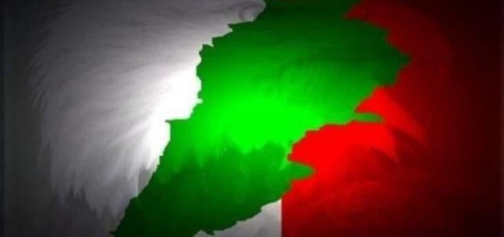 مصادر الديمقراطي اللبناني للنشرة: أي شرط على التفويض الذي أعطي لعون لحل إشكال الشويفات مرفوض