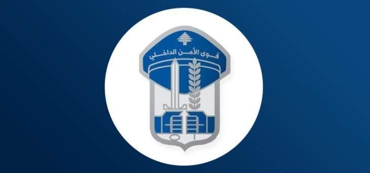قوى الأمن: ضبط 985 مخالفة سرعة زائدة وتوقيف 130 مطلوبا بتاريخ يوم أمس
