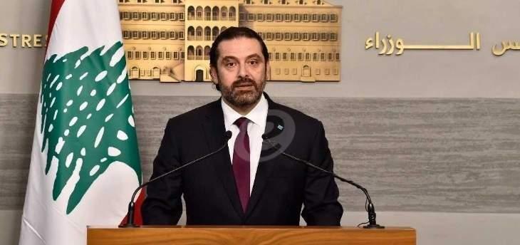 الجمهورية: البحث الجدّي في التعيينات سيبدأ بعد عودة الحريري من السفر