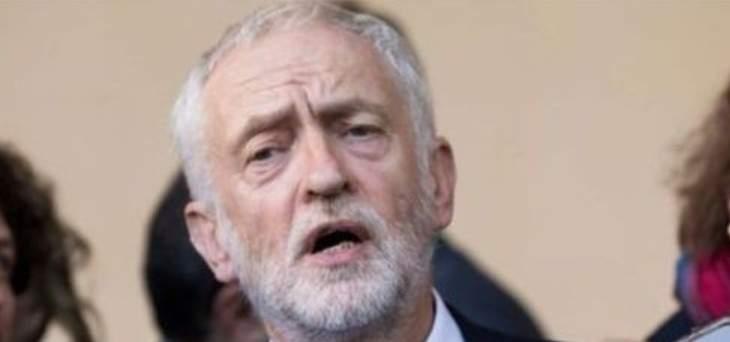 التايمز: كوربين يدعم إجراء استفتاء ثان على خروج بريطانيا من اتحاد أوروبا
