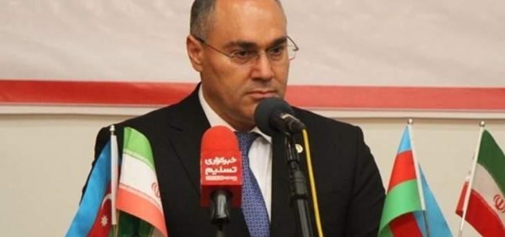 مسؤول اذربيجاني: العلاقات الجمركية جيدة بين طهران وباكو