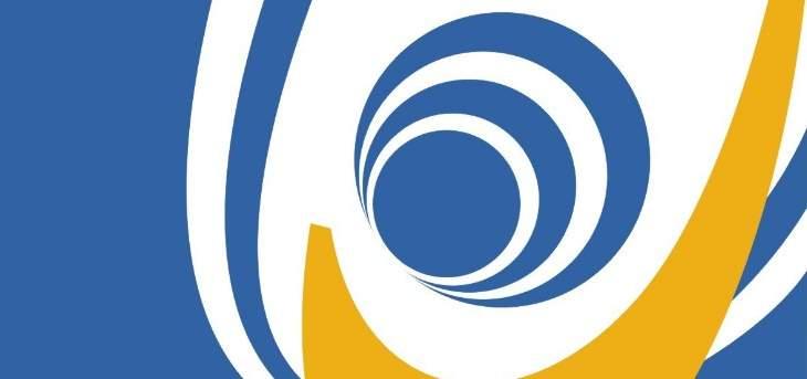 كلية الاعلام في اللبنانية: قبول الطلبات للاشتراك في مباراة الدخول بدءا من 8 تموز