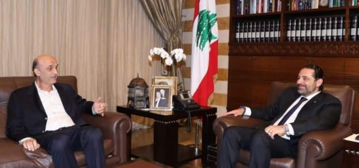 الحريري التقى جعجع وبحث معه الوضع السياسي العام