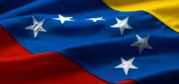 ستوري: الولايات المتحدة ليس لديها أي جدول زمني لتغيير حكومة فنزويلا