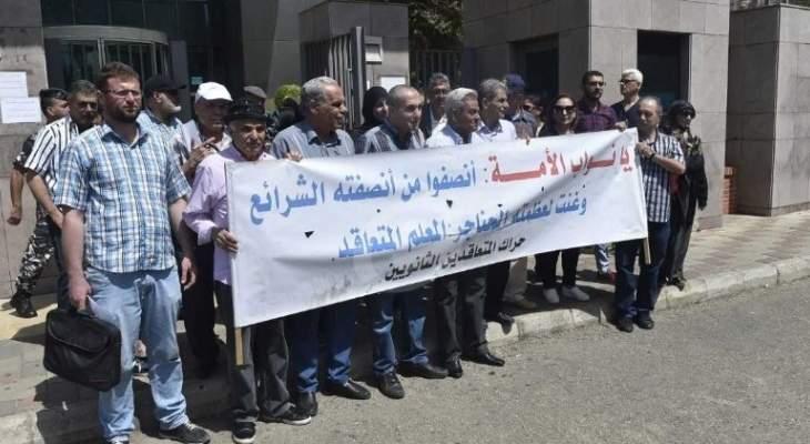 حمزة منصور:متعاقدو الثانوي قد يذهبون نحو الاضراب المفتوح لتحقيق مطالبهم