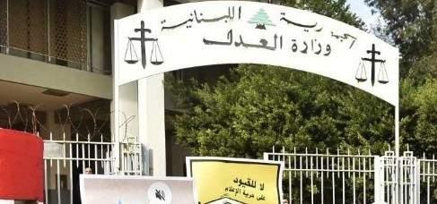 المعركة بين القضاة والمحامين... تنتهي بتسوية!