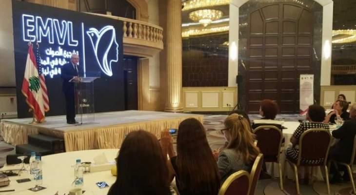 أوغاسابيان: سنترك في وزارة المرأة مشاريع جاهزة للتنفيذ