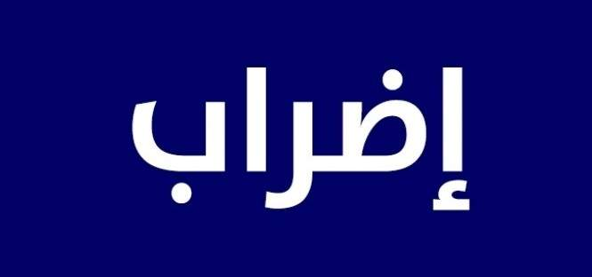 300 سجين في القبة بدأوا إضرابا مفتوحا عن الطعام لإقرار قانون العفو